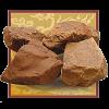 Камни Яшма сургучная