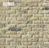Декоративный камень WhiteHills Брюгге брик